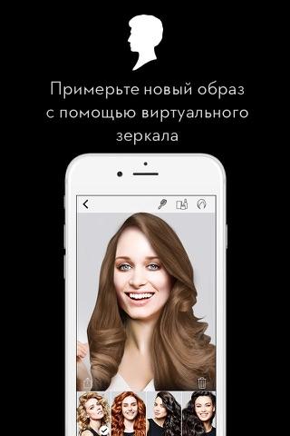 Подбор причесок на фото iphone
