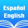 Spanish English Dictionary & Translator Pro Free