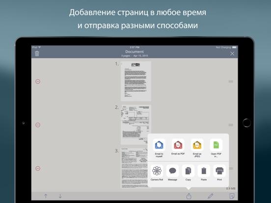 Турбоскан: быстрый сканер документов и чеков Screenshot