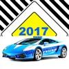 Car fines Russia [правила дорожного движения]