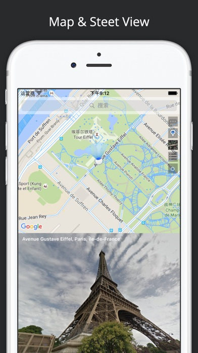 StreetViewMap For Google Street View And Maps On The App Store - Google maps street view us windows 10