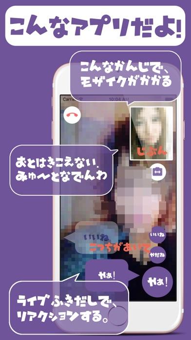 http://is4.mzstatic.com/image/thumb/Purple71/v4/16/b4/35/16b435c3-020a-9f74-7849-c5cc41bc4687/source/392x696bb.jpg