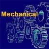 Механическое Учебное пособие и Курсы подготовки к