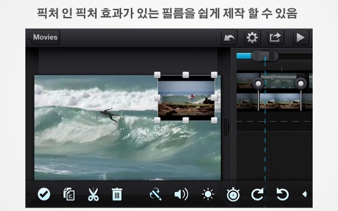 Cute CUT Pro screenshot 3