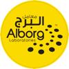 Al-Borg Labs - معامل البرج