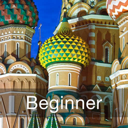 Learn Russian - Beginner (Lessons 1 to 25)