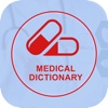Medical Dictionary : Medical Terminology