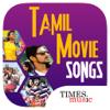 Tamil Movie Hit Songs