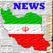 Iran 24/7, Iranian News