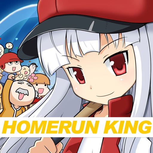 Homerun King™