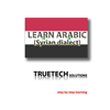 Learn Arabic Syrian Dialect