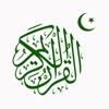 Arabic Quran and Easy Search