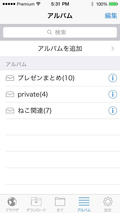 オフラインで使えるダウンロードアプリ-Movie Box-のスクリーンショット4