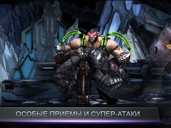 Injustice: Gods Among Us Скриншоты10