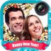 新年あけましておめでとうございますフレーム-作成カスタマイズ幸せな新しい年のご挨拶