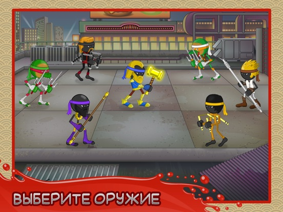 Stickninja Smash для iPad