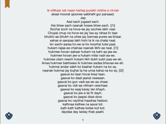 japji sahib punjabi translation pdf