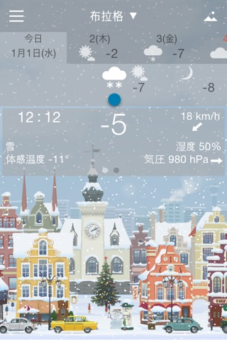 Awesome Weather YoWindow screenshot 3