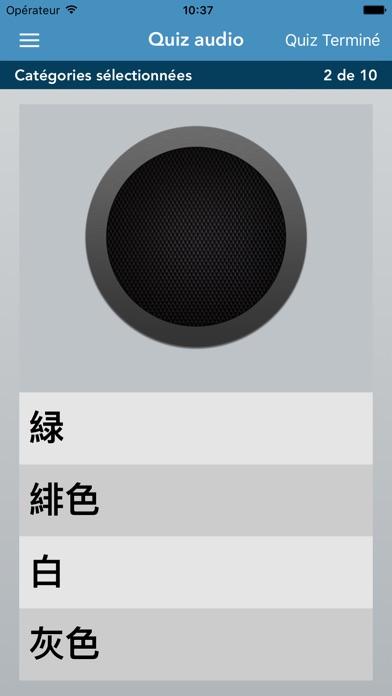 Apprenez le japonais - AccelaStudy®Capture d'écran de 1