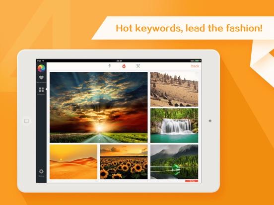 HDの壁紙 Screenshot