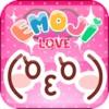 Emoji Keyboard Extra - Animated Emojis Icons & Emoticons Premium