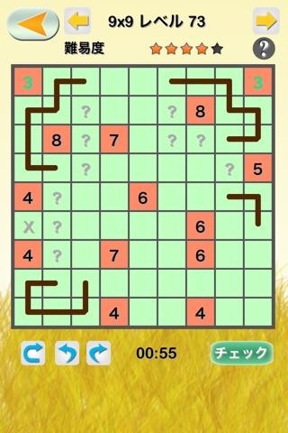 Line Sweeper screenshot 3
