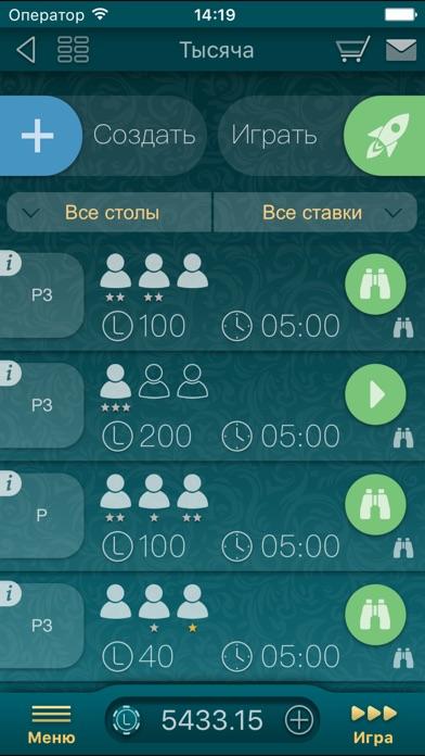 Тысяча LiveGames Скриншоты5