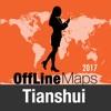 秦城 離線地圖和旅行指南