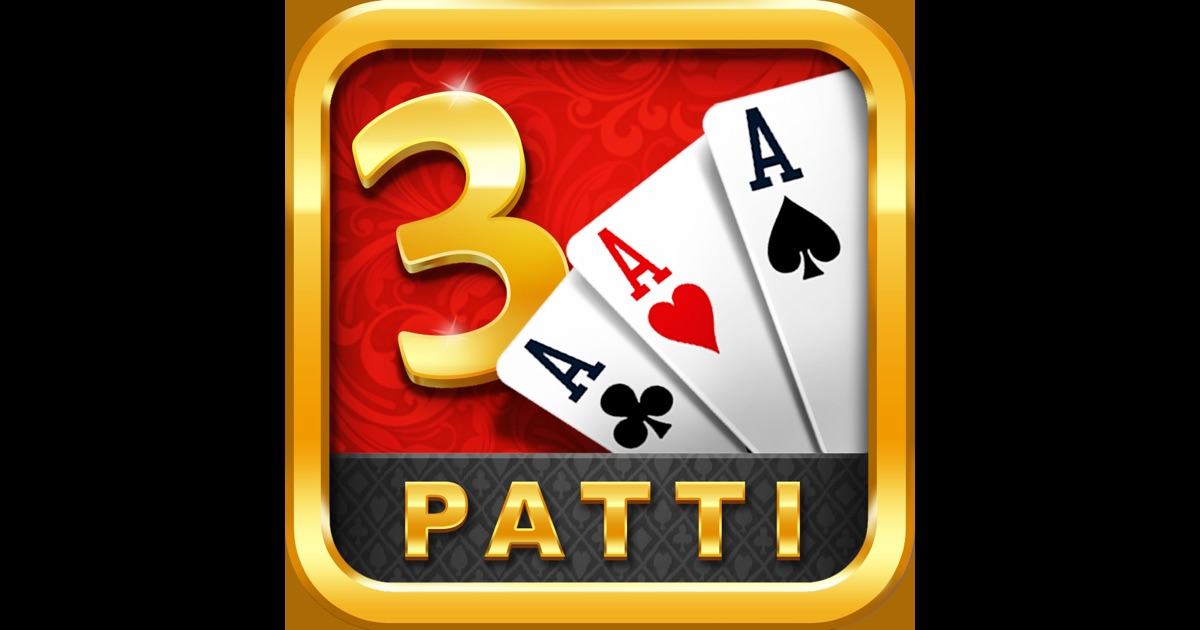how to get free coins in teen patti