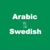 Arabiska till svenska Översättare - Arabiska till Svenska språket Översättning och ordbok