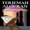 Novel Yahya - The Holy Quran - English Indonesia Translations アートワーク
