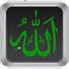 خلفيات - إسلامية
