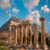 Great Cities of Ancient World Info!