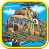 Вертолеты - Раскраска
