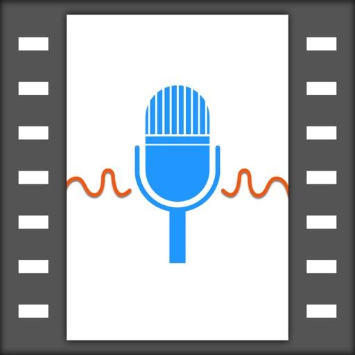 吹き替えビデオ- 映画を自主制作