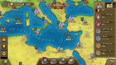 欧陸戦争5: 帝国 screenshot1