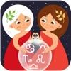 Tử vi Cung Hoàng Đạo 12 chòm sao - Daily Horoscope