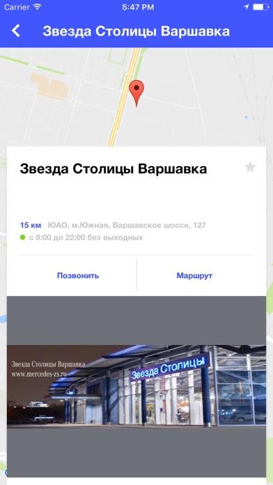 FPAU — Федеральный портал автоуслуг, ФПАУСкриншоты 2