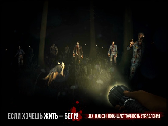 Зомби в тумане [Into the Dead] Скриншоты8