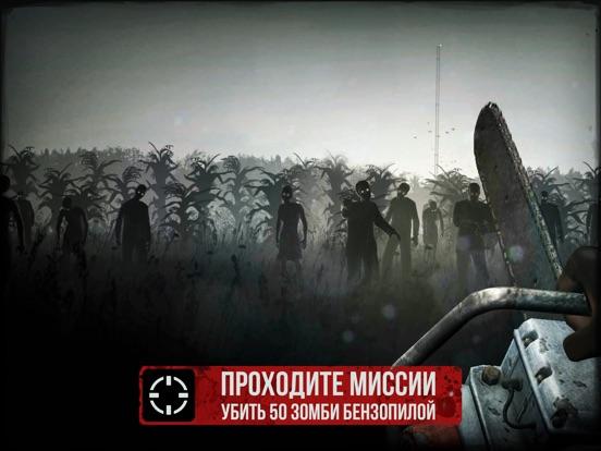 Зомби в тумане [Into the Dead] Скриншоты10