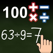 Math up to 100
