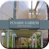 Punahou Gardens