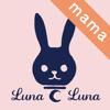 ルナルナ 妊娠ノート