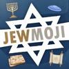 Jewmoji - Emojis & stickers juifs