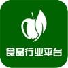 食品行业平台-全面的食品行业服务平台