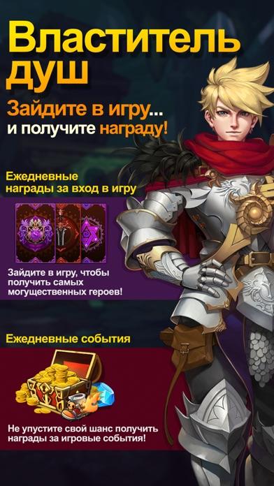 SoulKing Global Screenshot