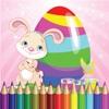 イースターの塗り絵本 ペインティング プリスクール 着色アプリ