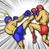 Борьба с кикбоксингом!