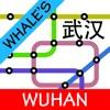 Wuhan Metro Map Free