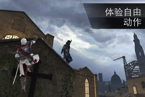 Assassin's Creed Identity screenshot 3